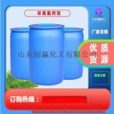 山东现货环氧氯丙烷供应商 质量保证