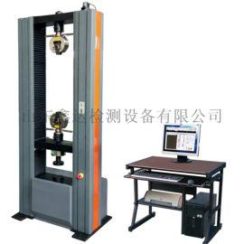 鑫达WDT-5机车摇枕弹簧试验机
