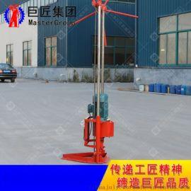 小型岩心取样钻机QZ-2D工程勘察便携式钻机