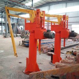 高型PDJ液压助力平衡吊 机床车间吊运设备