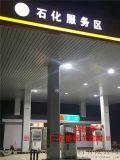 威泰石油白色铝条扣*300*0.8厚高边S型加油站