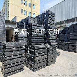 道口橡胶铺面板 橡胶道口板 p43型橡胶道口板