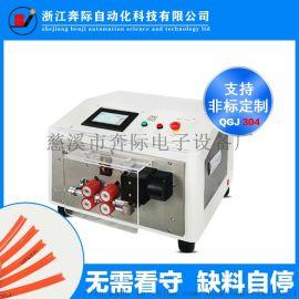 奔际全自动电脑切管机高速切管机PVC管热缩管切管机