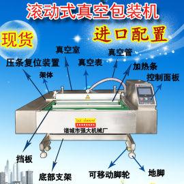 全自动真空包装机 即食鲍鱼捞饭真空机