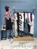 VE维伊专柜剪标货品牌折扣厂家一手货源布同女装走份