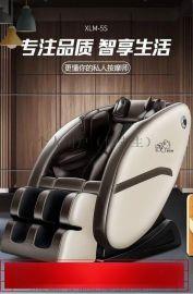 2019享乐摩**推出家用按摩椅多款
