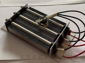 PTC空气加热器厂家 蓝宇科技PTC恒温发热器