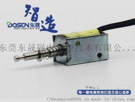 保险柜电子密码锁指纹锁配件行程机构配套件电磁铁