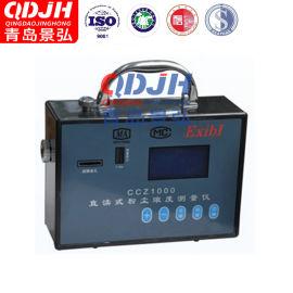 工业粉尘检测仪易燃易爆环境粉尘浓度测定仪