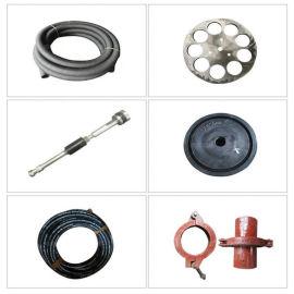 四川达州混凝土湿喷机配件橡胶板 刚衬板 喷浆管配件销售