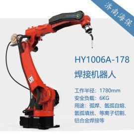 全自动焊接机器人焊接机器人厂家直销