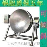 【加熱效率高】鮮奶皮子熬製夾層鍋