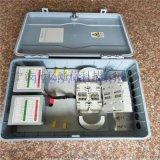 防SMC插片式1分64光分路器箱