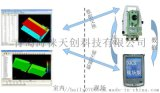 DACS-PDA現場測量及分析軟體資訊