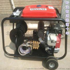 高压水管道疏通机HD2050(汽油式力帆机版)
