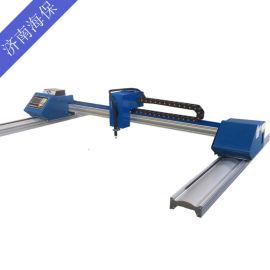 小型龙门切割机全自动便携龙门数控切割机