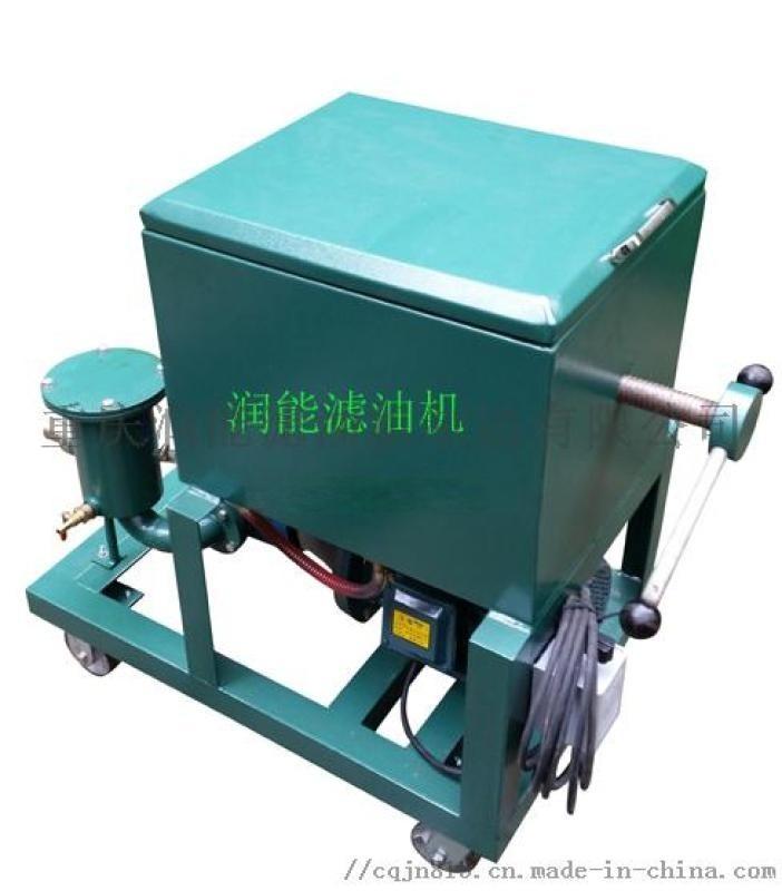 移动式LY-100板框滤油机