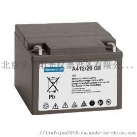 北京供应德国阳光A412/20G5   蓄电池