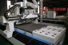 供应双工位加排钻板式家具开料机 板式家具生产线 数控排钻开料