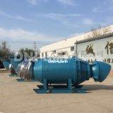 大型市政潛水軸流泵800QZB-125參數