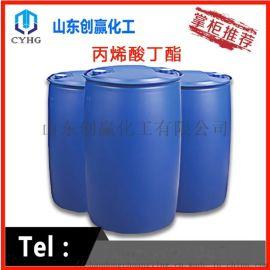 现货供应高品质桶装丙烯酸丁酯