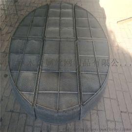 不锈钢巨木丝网除雾器 316不锈钢丝网除沫器