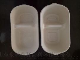 一次性打包盒饭盒双格餐盒外 打包盒环保可降解餐盒