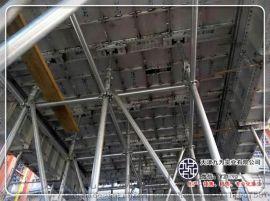 天津铝合金模板厂家销售租赁