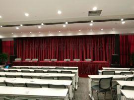 会议室|办公室|酒店遮光遮阳布艺窗帘