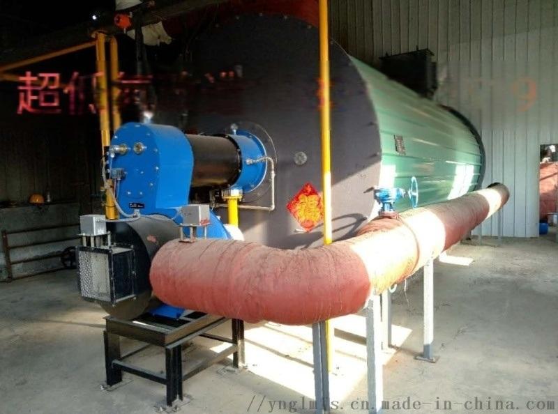 改造  氮30mg燃氣鍋爐原裝進口百得燃燒器科能T&H燃燒器