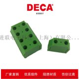 DECA PCB端子欧规绿端MB102-750M