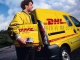 DHL快递(中国 汕头)敦豪中外运总代理