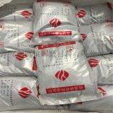 成都市耐磨陶瓷塗料廠家 水調型耐腐蝕抗衝擊防磨料