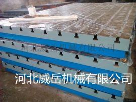 现货供应铸铁划线平台1500*3000