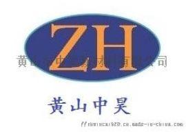 水性封闭型异氰酸酯ZH-8027