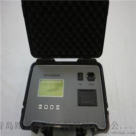 关注健康远离油烟LB-7020便携式快速油烟监测仪