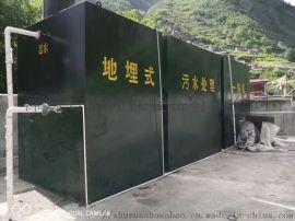 养猪场地埋污水处理设备