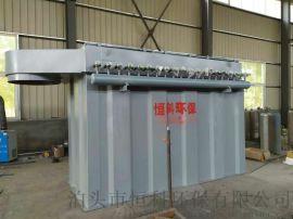 钙粉厂除尘器 碳酸钙车间专用布袋除尘器