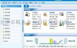 天津会员管理系统、养生会所、精吉金卡连锁店积分管理软件