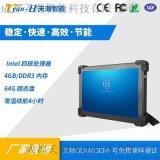 成都天瀚智慧 IP67級win10加固三防平板電腦