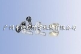 L型塑料喷嘴