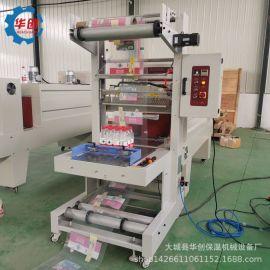 6540袖口式热收缩包装机 矿泉水PE膜包装机