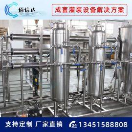 大型工业提纯过滤净水设备 矿泉水处理设备