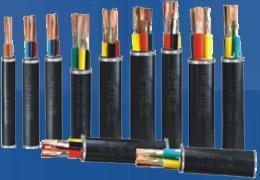 耐火控制电缆(KVV\KVVP\KVVP2\KVV22\KVV3)