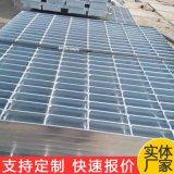 热镀锌钢格栅厂家定做汉中水质治理拦污盖板钢格板 发货及时