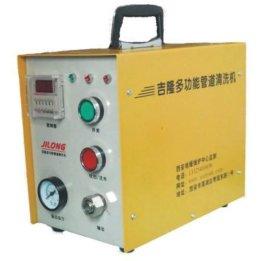 双芯双控多功能脉冲地暖清洗机