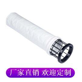 厂家直销 耐高温除尘器布袋 木工涤纶除尘袋 pps除尘袋定制