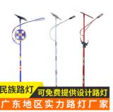 太陽能路燈,太陽能民族風路燈 定製太陽能路燈