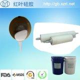 膠輥矽膠材料 耐用雙組份環保矽膠