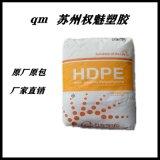 现货韩国韩华HDPE CHNA-8380 挤出级耐水解抗化学性耐高温管材级